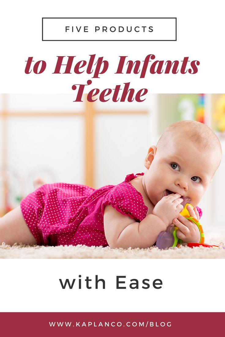 Five Products to Help Infants Teethe with Ease | Kaplan Early Learning Company