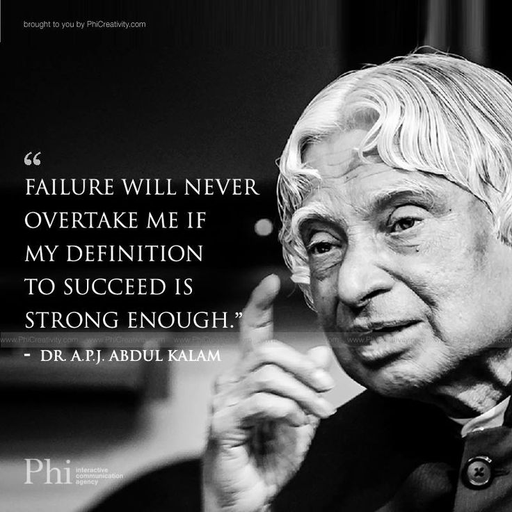 Inspirational Quotes About Failure: 7 Best Tribute To APJ Abdul Kalam Images On Pinterest
