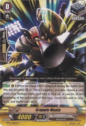 cardfight vanguard nova grappler cards