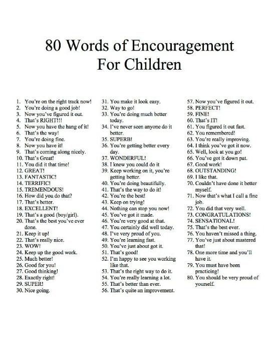 80 words of encouragement