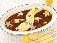 「七夕カレーそうめん」の料理レシピ/完成イメージ