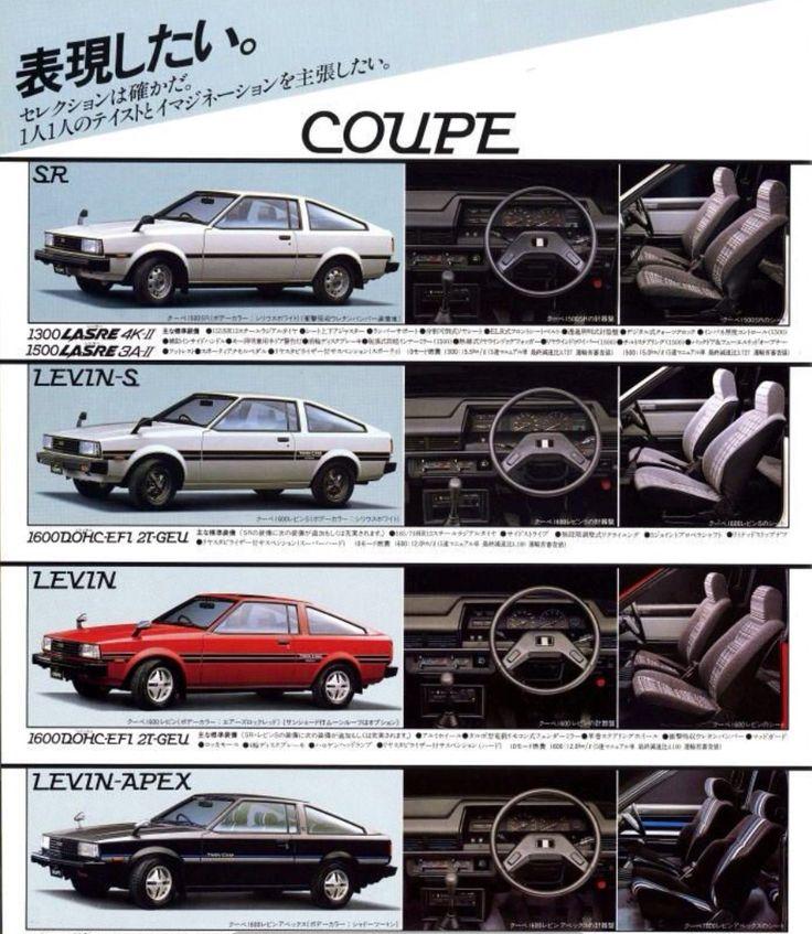 1981 Corolla Coupe selection