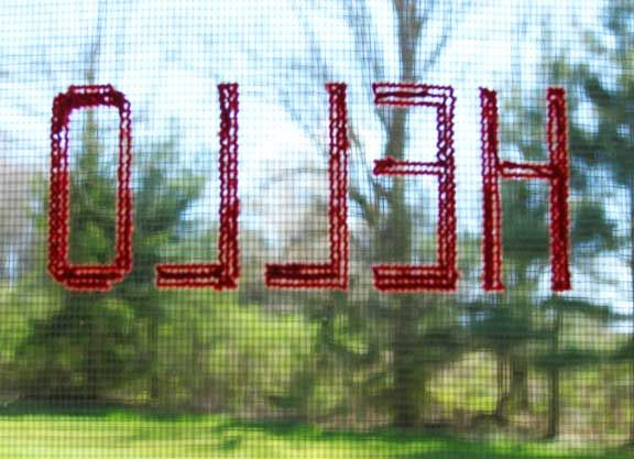 Embroidered Screen Door--what a fun idea!: Diy Ideas, Doors Projects, Embroidery Floss, Cute Ideas, Chicken Wire Fence, Screens Savers, Crosses Stitches, Screens Doors, Embroidered Screens
