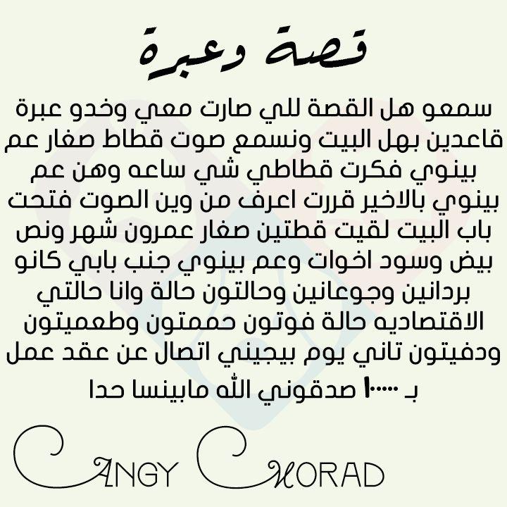 الله الرزاق