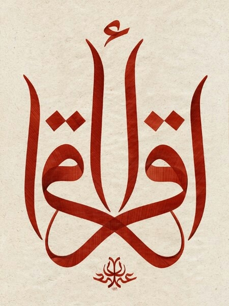 Best images about hz muhammet s a v on pinterest