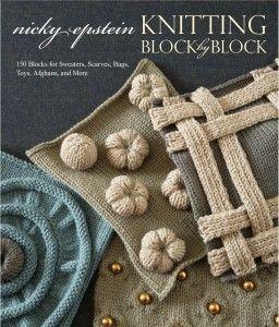"""Милые сердцу штучки: Вязание: """"Блоки от Nicky Epstein"""""""