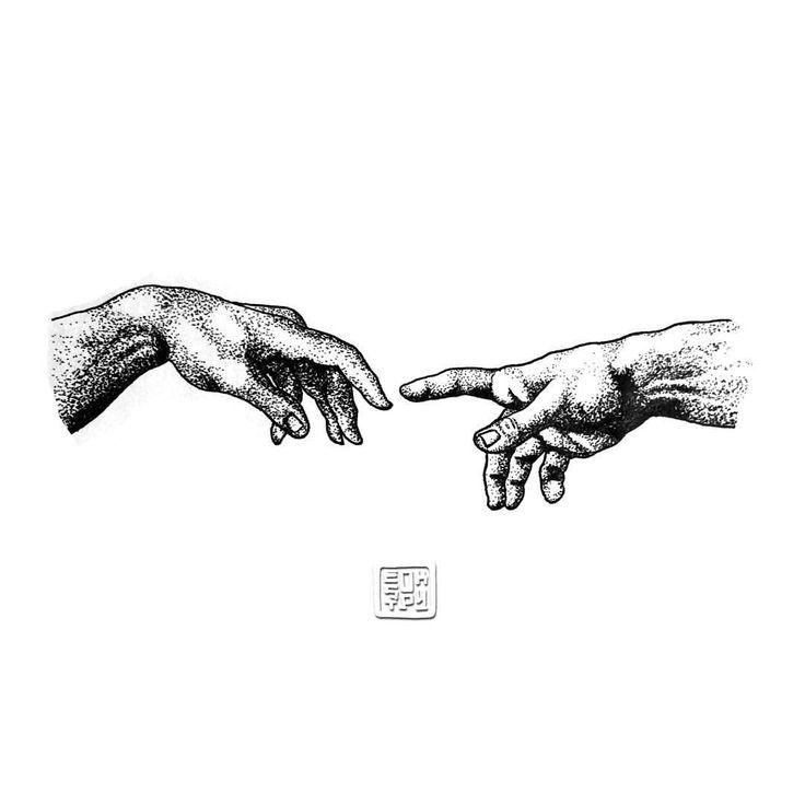 Рисунок две руки тянутся друг к другу