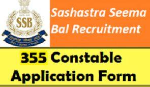 Seema Bal Constable Recruitment 2017 https://onlinetyari.com/latest-job-alerts/sashastra-seema-bal-constable-recruitment-i50164.html #Seema Bal Constable Recruitment 2017 #onlinetyari