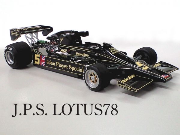 TAMIYA Lotus 78 F1