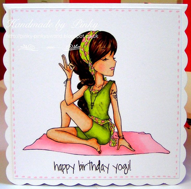 открытка с днем рождения йогу можно