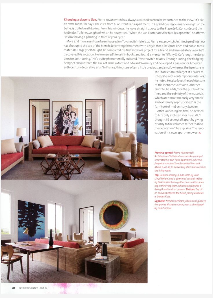 Glant was recently featured in the June 2014 edition of Interior Design on pages 184 - 186. Available at ASCRAFT