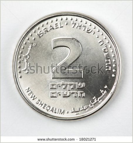 Israeli coins series - 2 shekels front - Shutterstock