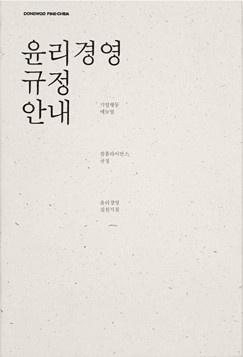 korean graphic design