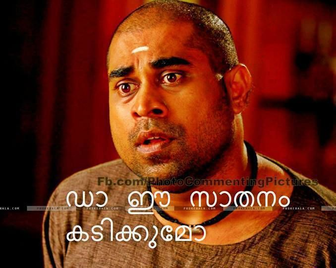 8 Best Malayalam Photo Comments Images On Pinterest