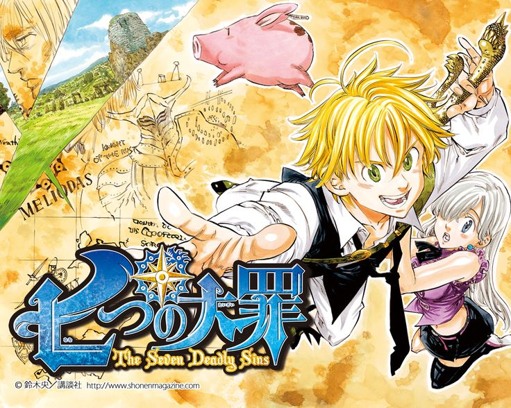 Seven Deadly Sins Chapter 01 Color Cover Nanatsu no taizai