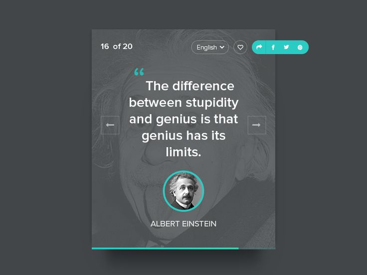 Author Quotes Ui by Ramil (Bluroon)