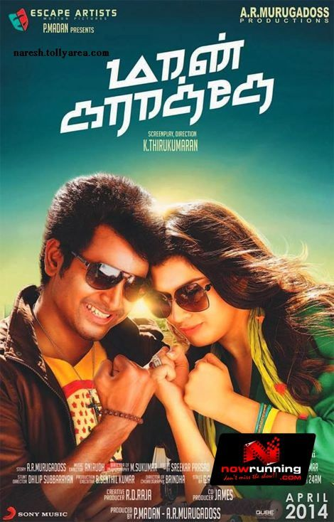 Free Theme Tamil Download Songs Mp3