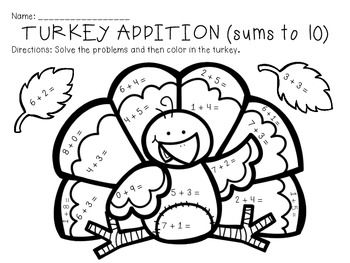 Printables Thanksgiving Math Worksheets 1000 images about thanksgiving crafts on pinterest addition and subtraction turkeys fun for the whole month of november students solve