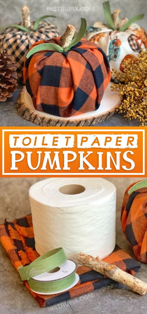 DIY Fall Decor Idea: Toilet Paper Pumpkins (Cheap & Easy!) This easy fall projec…