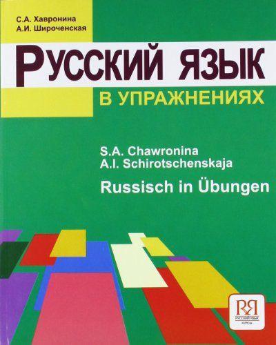 10 best Russisch Lernen images on Pinterest | Russisch lernen ...