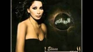 Download Cheb mami elissa halili videos mp3 - download Cheb mami elissa halili videos mp4 720p -...