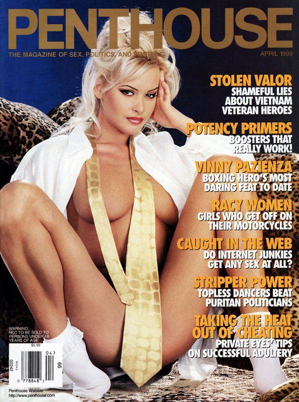 эротические журнал пентхаус читать - 14