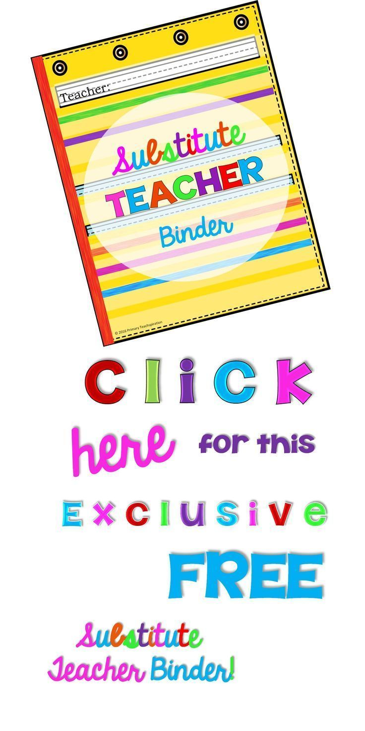 Make your substitute teacher plans in a snap with this FREE Substitute Teacher Binder!