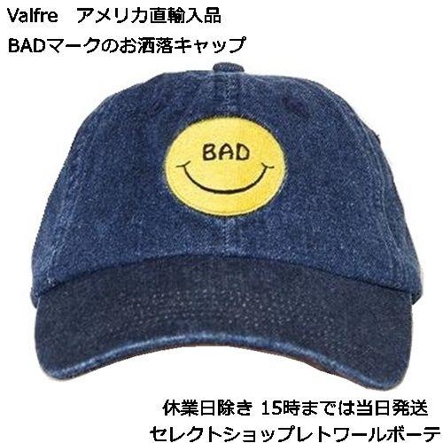 Valfre ヴァルフェー アメリカ 帽子 BAD HAT アメリカン キャップ レディース ファッション おしゃれ つば ツバ かわいい アメカジ コットン アジャスター お洒落なキャップ バッドマーク 個性的 海外 ブランド