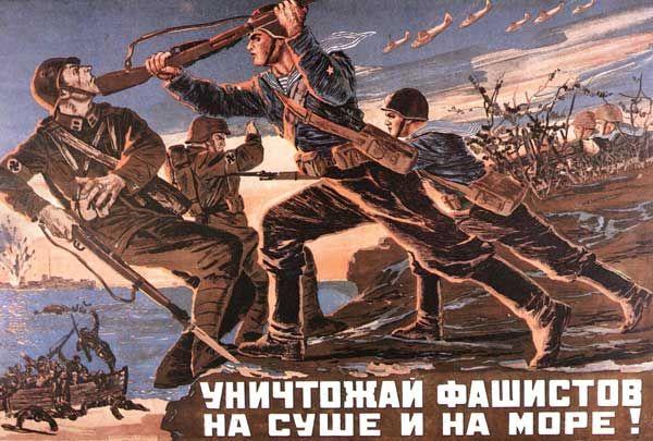 Евросоюз под эгидой Гитлера? или кто совершил нападение на Советский Союз в 1941