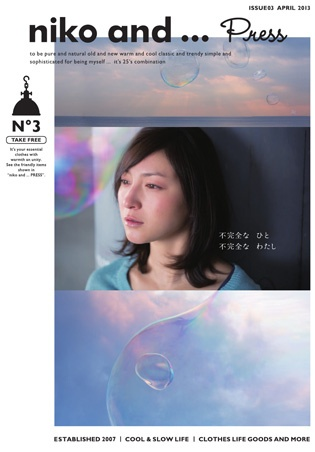 ISSUE03 APRIL 2013