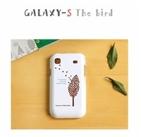 Funda Samsung Galaxy The bird http://www.quemoneria.com