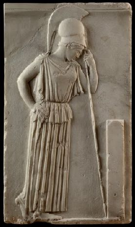 relief of the pensive Athena, ca 460 B.C.