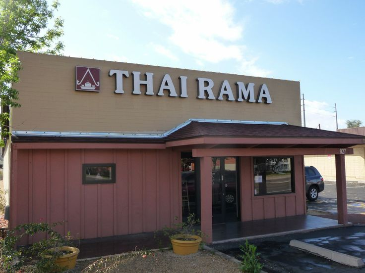 Thai Rama in Tempe, AZ has some of the best Thai food around! Eat in, or order delivery through Tempe Takeout. Yum!