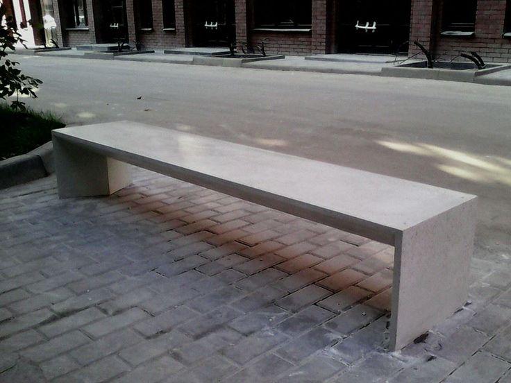 Бетонная скамейка. Белый шлифованный бетон.