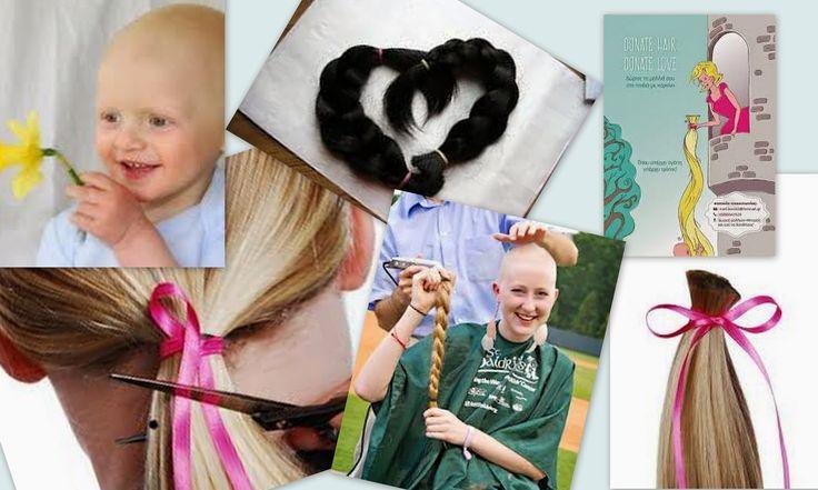 Δωρίζουμε τα μαλλιά μας! | Anastasias Beauty Secrets