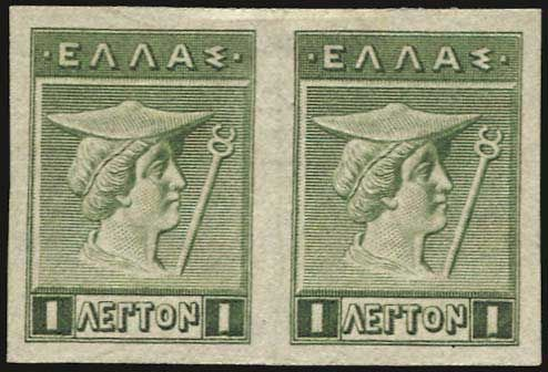 1911 Engrave issue. Set in imperforated pairs, all except 2l. and 30l. which are not found in imperforated pairs, m.