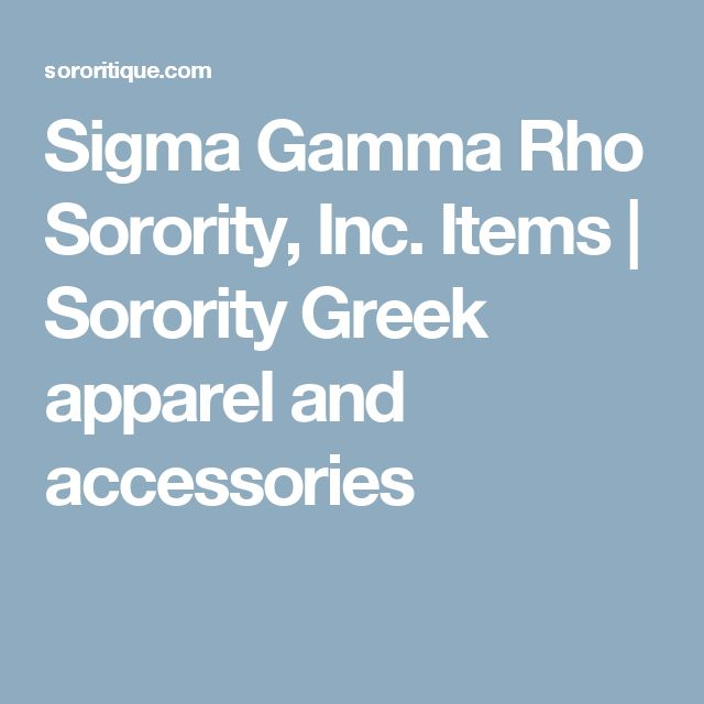 Sigma Gamma Rho Sorority, Inc. Items | Sorority Greek apparel and accessories