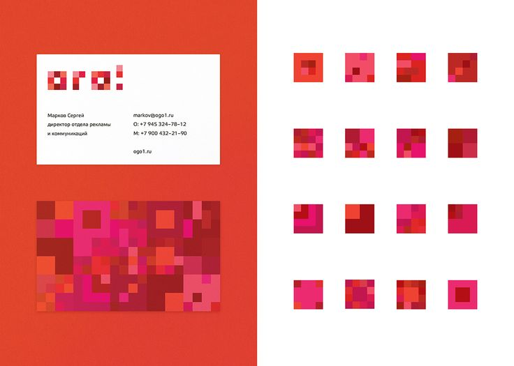 OGO! on Behance generative, pattern, identity, design, corporate, stationery, shop, store, market, red, logo, branding, buisness card, id