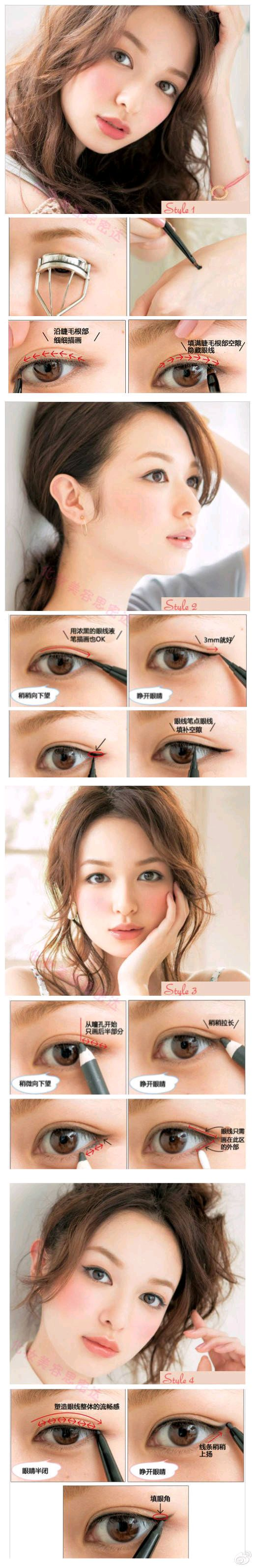 Different Japanese eye make up looks                                                                                                                                                                                 More