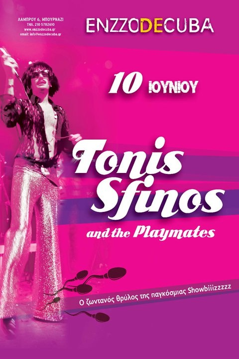 so much tonis