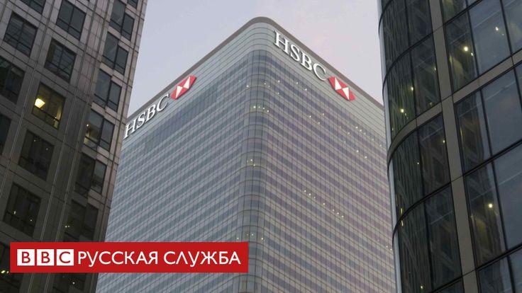Guardian: банки Британии служили «прачечной» для денег из России http://kleinburd.ru/news/guardian-banki-britanii-sluzhili-prachechnoj-dlya-deneg-iz-rossii/