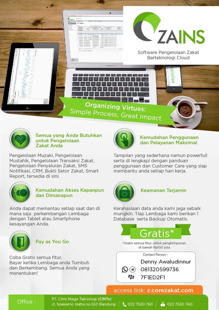 Brochure design project from CINTE