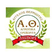 Γνωρίστε την επιχείρησή μας, δείτε τα προϊόντα μας και αγοράστε απευθείας από το ΝΕΟ ΗΛΕΚΤΡΟΝΙΚΟ ΜΑΣ ΚΑΤΑΣΤΗΜΑ που δημιουργήσαμε τώρα για εσάς στη Gigagora.  Το e-shop >>> http://www.gigagora.gr/revithialisvoriou Η οικογενειακή επιχείρηση Άγγελος Θερμιώτης από το Λισβόρι Μυτιλήνης, η οποία σήμερα έχει εξελιχθεί σε μία σύγχρονη μονάδα καλλιέργειας ρεβιθιών και όχι μόνο, έχει προϊόντα όπως Ρεβίθια, Σιτάρι, Αλεύρι, Γλυκάνισο. Τα προϊόντα μας >> http://www.gigagora.gr/user/556/myproducts