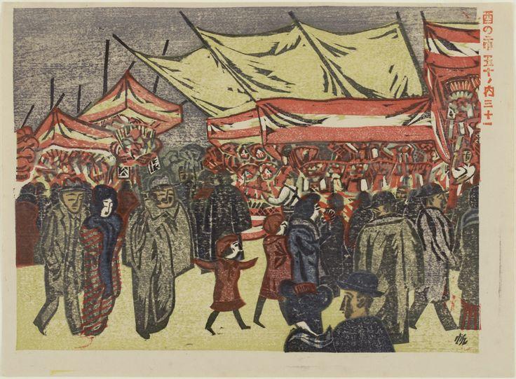 Year-End Fair (#4), 12/1/1929, Maekawa Senpan
