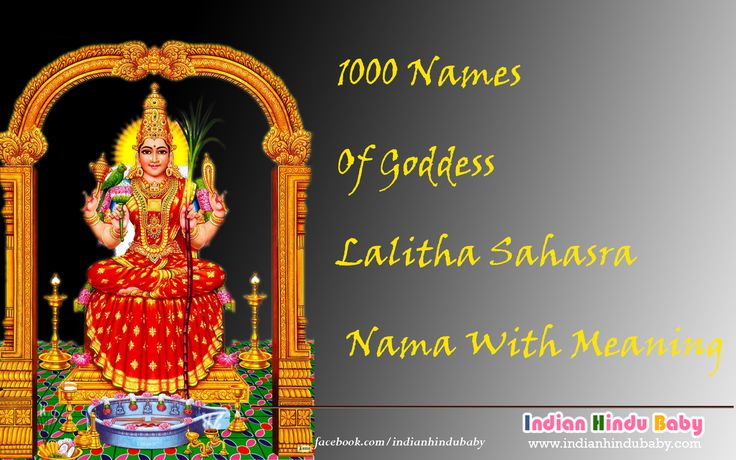 Goddess Lalitha Devi is the form of Shakti and the patron of bliss. Have a look on the various names of Goddess Lalitha - https://www.indianhindubaby.com/…/1000-names-of-goddess-la…/