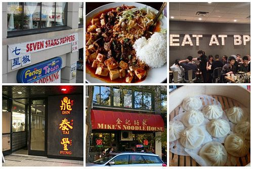 Over the years, the Seattle area's Chinese food scene has been gradually expanding from the predominantly Cantonese fare found primarily in the International District to more diverse offerings that...