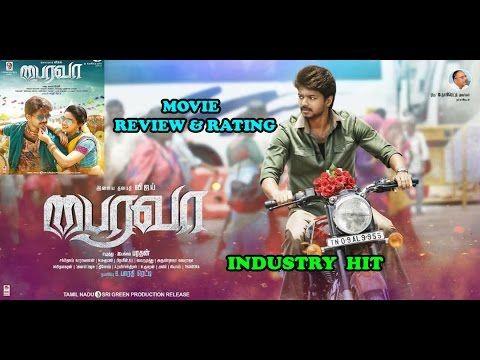 Bairavaa Movie Review Illayathallapathy Vijay Keerthy Suresh Jagapathi Babu Tamil Talkies ReviewBairavaa Movie Review Illayathallapathy Vijay Keerthy Suresh Jagapathi Babu Tamil Talkies Review tamil cinema review, prashanth review, bairavaa trail... Check more at http://tamil.swengen.com/bairavaa-movie-review-illayathallapathy-vijay-keerthy-suresh-jagapathi-babu-tamil-talkies-review/