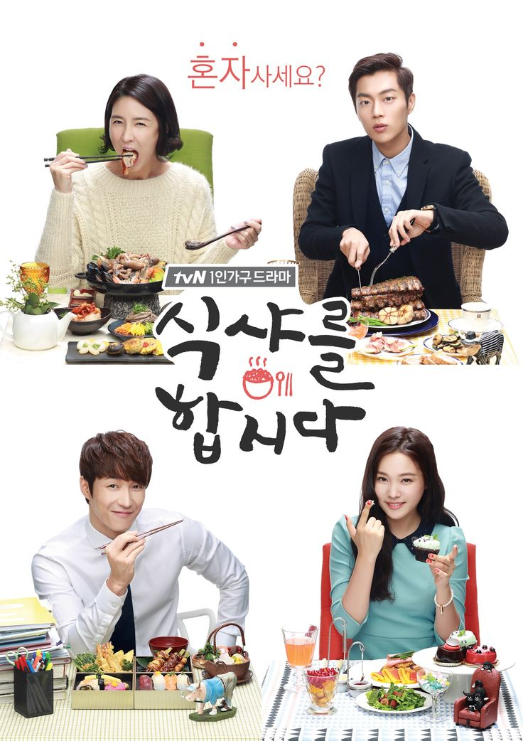 Marriage Not Dating Ep 2 Viki