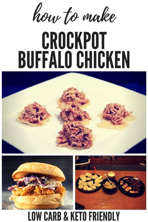 A delicious Crockpot Buffalo Chicken that you must try. #keto friendly and very very #tasty Go get #cooking now and try this out then PIN it to share with others! #chickendinner #chickenrecipes #lowcarbdiet #healthyrecipes #easydinner #comfortfood #chicken #ketogenic #diet #looseweight