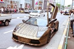 Leopard print Lamborghini. Who wants one!